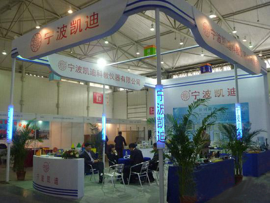 Ningbo Kaidi science and education instruments debut Chengdu general education exhibition