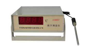 13007 digital thermometer