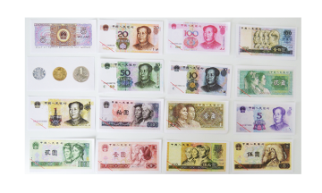 X595 RMB currency model